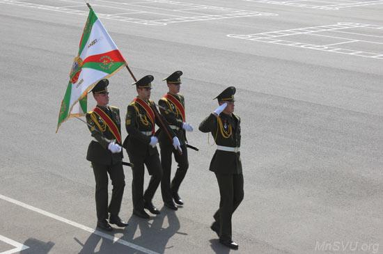 Знамя БССК на плацу
